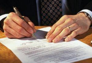 Внесение изменений в устав ООО